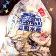 宮島の牡蠣★