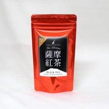 薩摩紅茶 パッケージ…