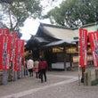 住吉大社初詣風景(2…