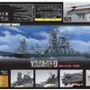 艦NX9 日本海軍戦艦 大和 昭和19年/捷一号作戦についての画像