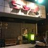 「丸花ラーメン」和歌山インター近くの画像