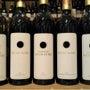 1月のおすすめワイン…