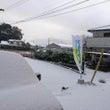 雪の日の今日も家中暖…