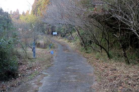 【写4】加久藤城