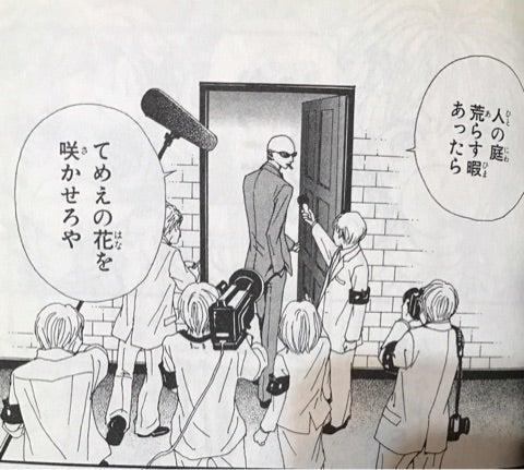 「nana てめえの」の画像検索結果