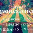 """2/4vortex#circusメンバー☆上村史子さん""の記事より"