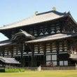1月14日 奈良 東…