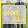 韓国オススメ映画