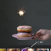 ★インスタ動画『花火…