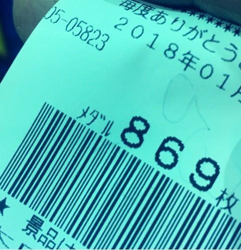 {8F522EFC-BE02-4A0B-8207-07C8633A9DCE}