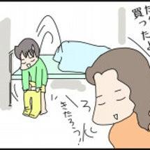 ぷーちゃんの福袋 そ…