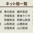 関ジャニ∞錦戸亮のオ…