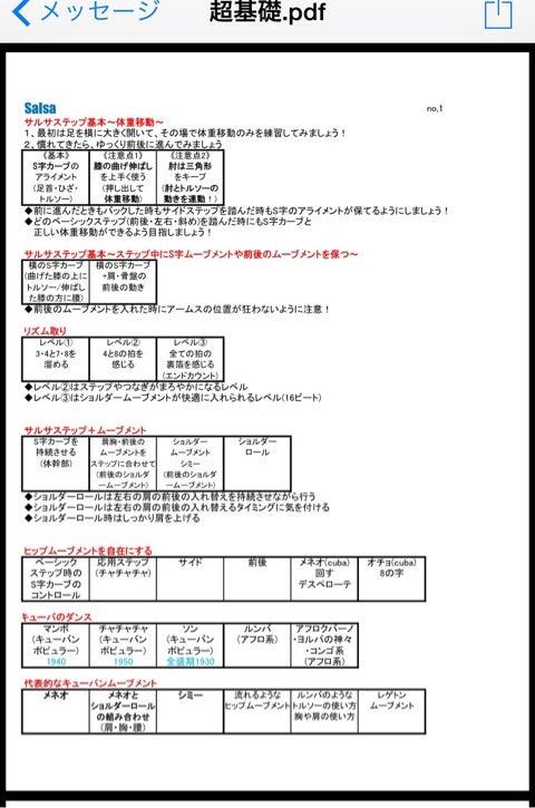 {E3668682-DC97-4D25-BA3F-D64045E828E3}
