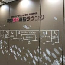 渋谷のおすすめベビー…