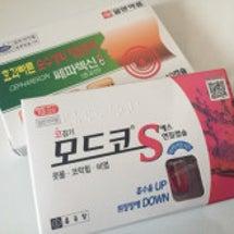 韓国のカラフルな風邪…