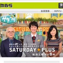 TBS系列「SATU…