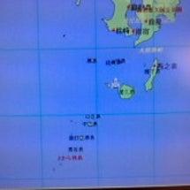 屋久島の近く
