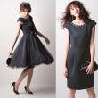 Dress Coll…