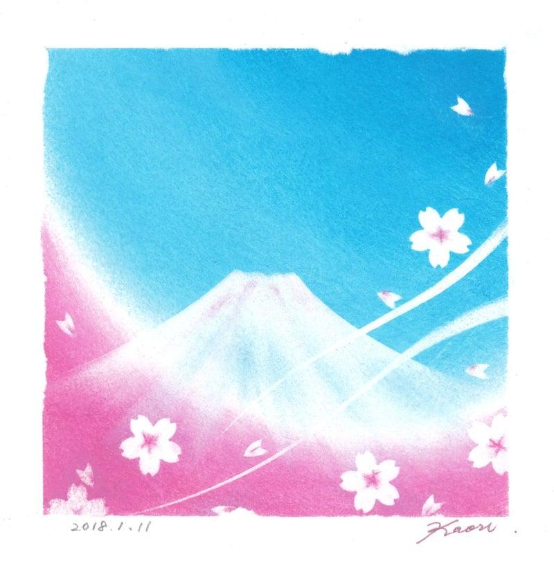 富士山と桜☆パステル和アート