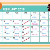 2月のドクター出勤日…
