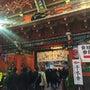 日本マンガ塾の初詣で…