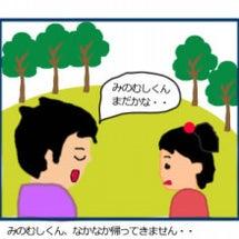 ミニ話(21) こん…