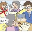 ◆訪問販売業者??
