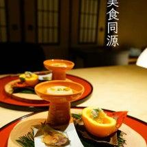 金沢:料理旅館の実力…