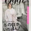 【Oggi】2月号にエクスイディアルが掲載されました!