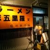 【長野県長野市】久しぶりの地元オーション補給の巻!!〜豚五里羅IIIさん2回目〜