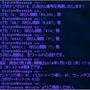 【FF11】モグボナ…