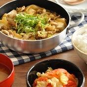大満足!下味漬け込み肉にお任せ♩カレー肉豆腐献立。