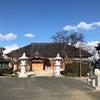 お寺ヨガ1月の予定訂正の画像