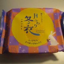 北海道のおやつ(20…
