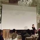 【ヴィシュヌ会】1月16日・名古屋にて新年研修会の記事より