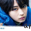 「anone」第1話…