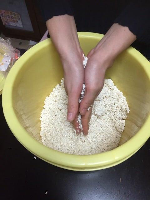 【白味噌作り 申し込み開始】の記事より