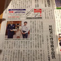 川崎警察さまへの交通…
