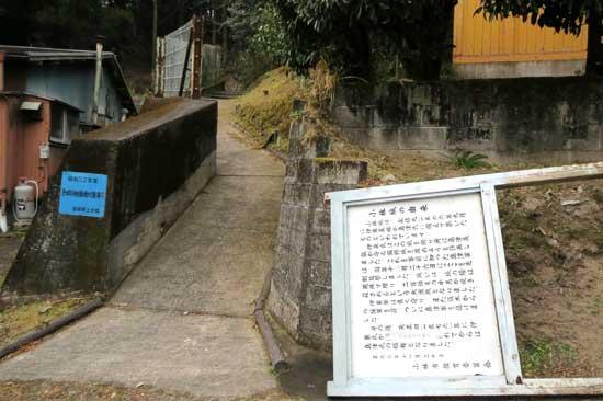 【写2】小林城