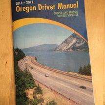 オレゴンで免許取得〜…