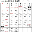 【追記・修正】201…