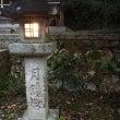 月読神社 ご参拝記