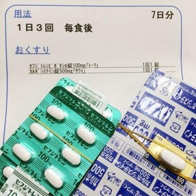 副鼻腔炎/授乳中の薬の服用の記事に添付されている画像