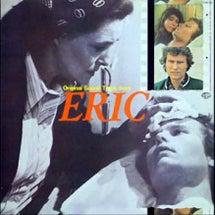 エリックの青春