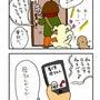 漫画 レッツゴー!ぶ…