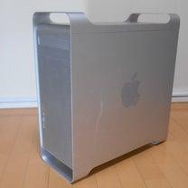 Power Mac G5 カスタマイズ① 出会いの記事に添付されている画像