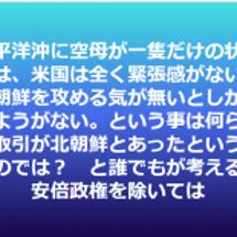 DS(デープステイト…