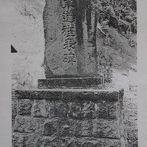 八甲田山麓 雪中行軍秘話の記事に添付されている画像