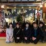 華の女子会箱根の旅