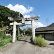 八阪神社(一) 佐賀…